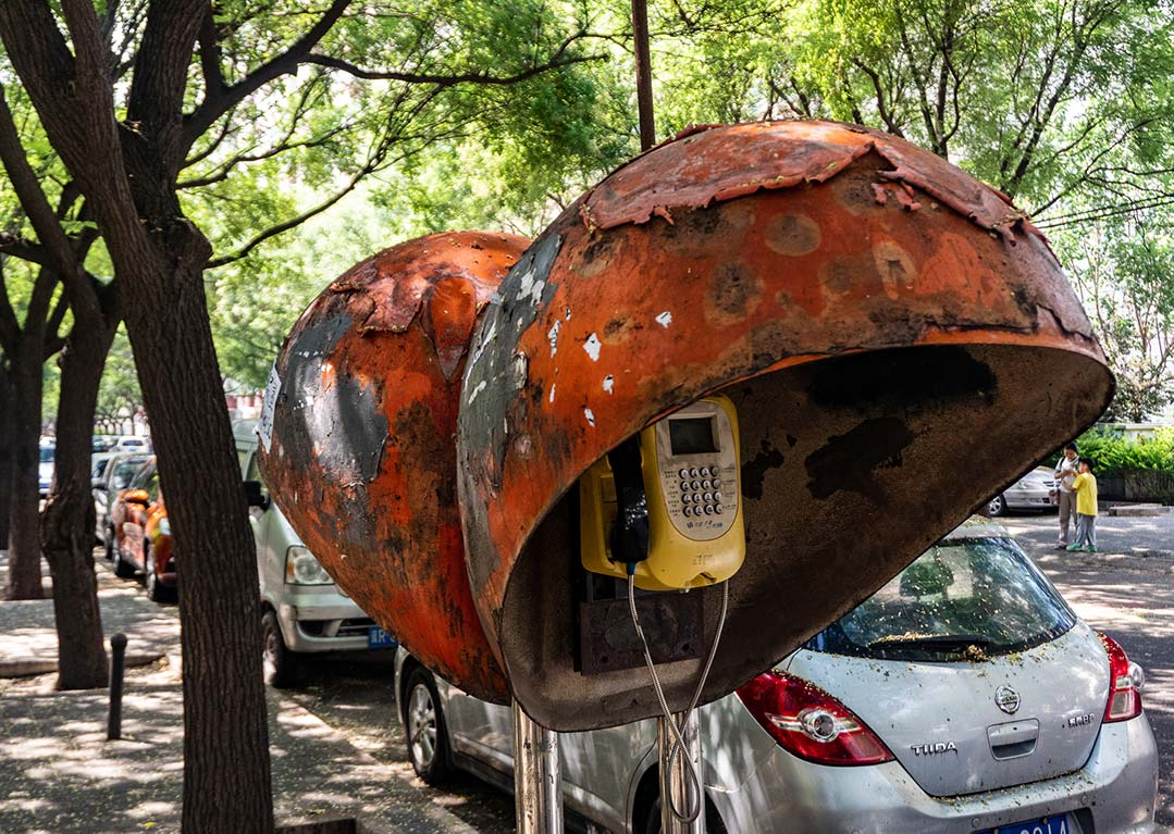 Beijing Phone Booths