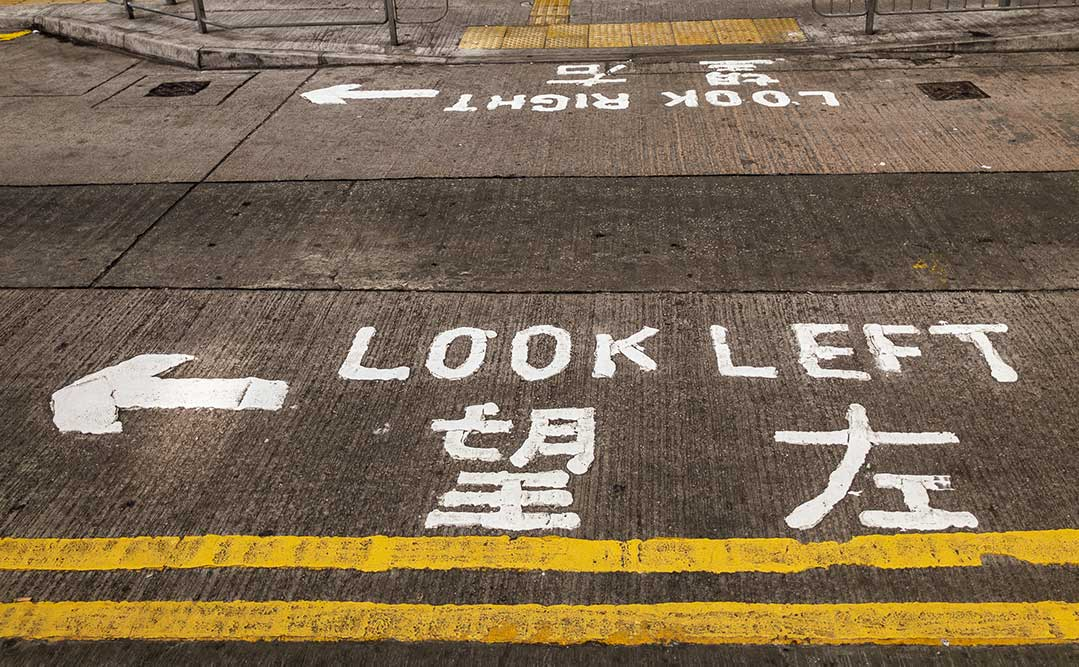 Look Left, Look Right - Hong Kong
