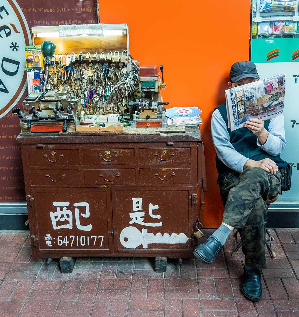 Hong Kong - Mongkok Keysmith