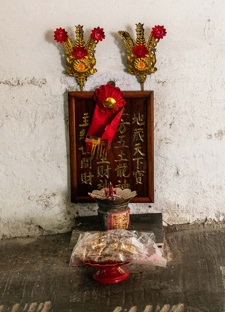 Hong Kong - Parking garage Shrine close up