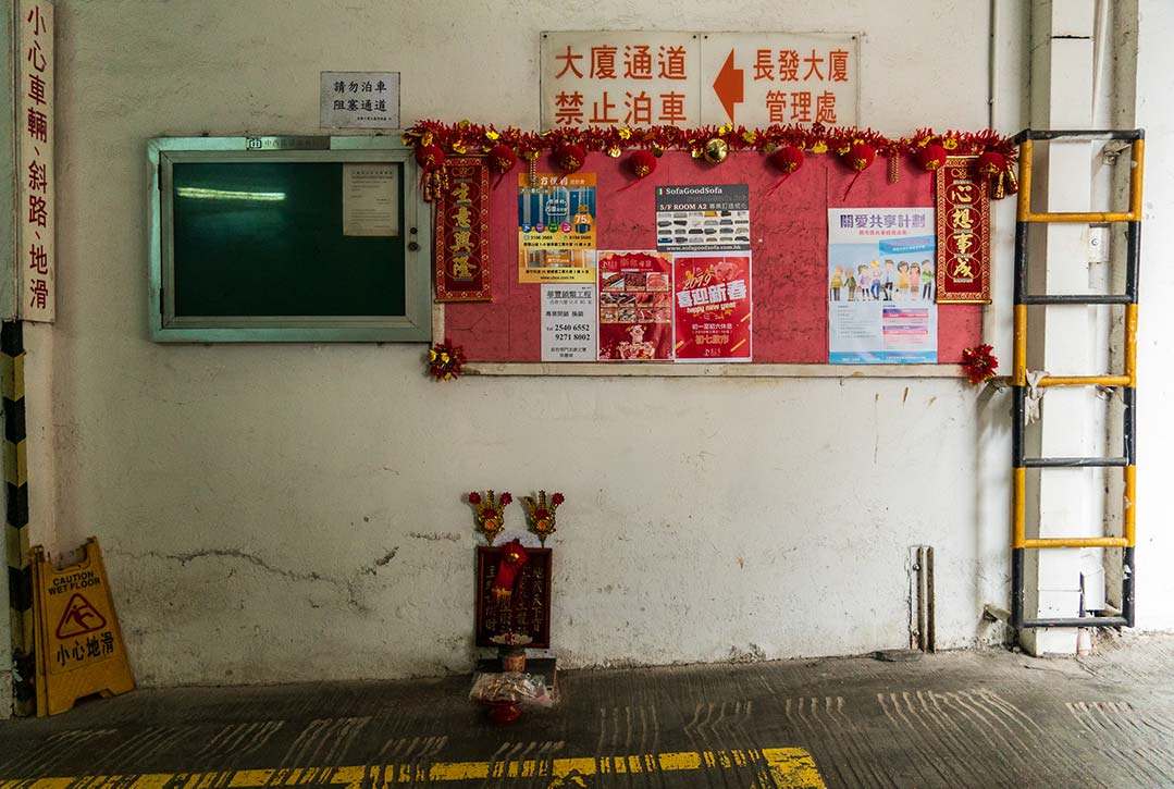 Hong Kong - Parking garage Shrine