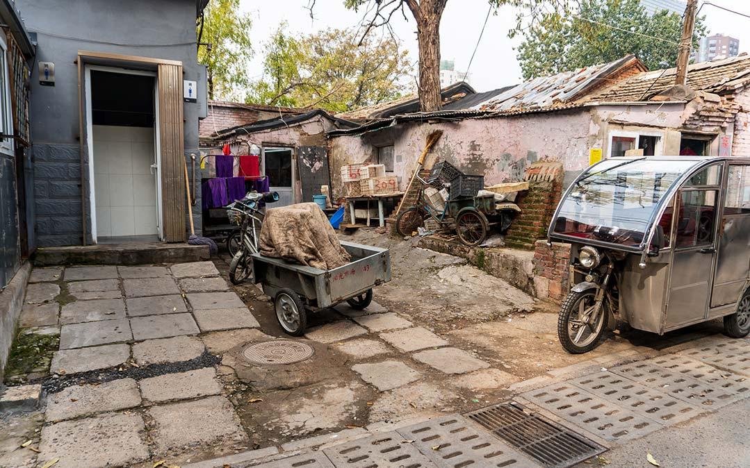 Hutong Barbershop