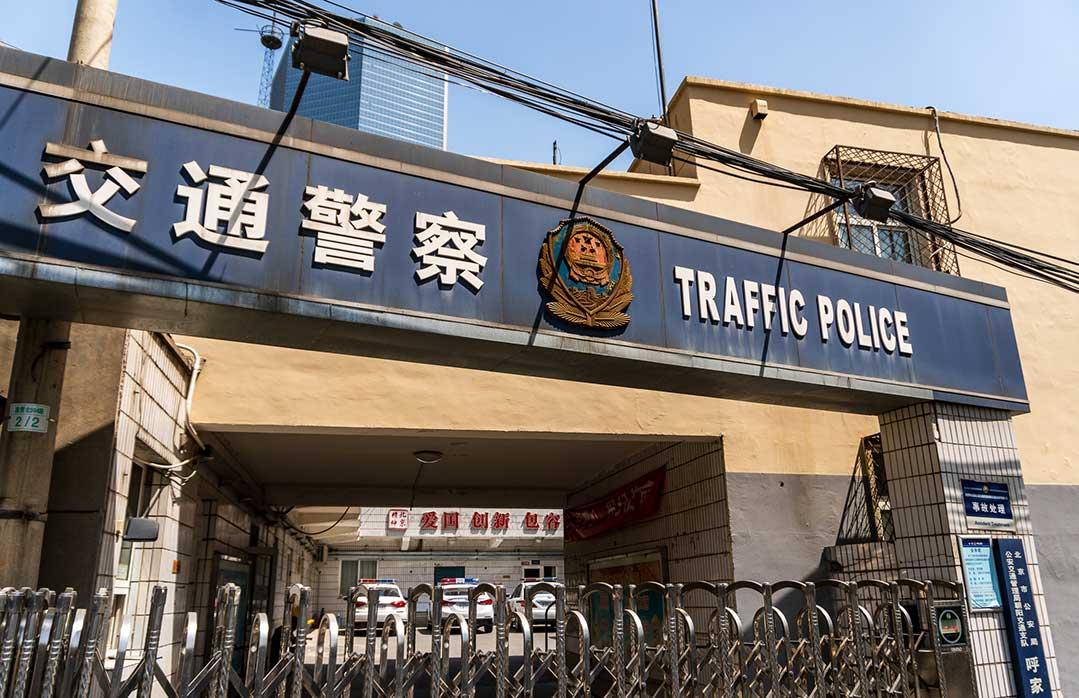 Traffic Police building