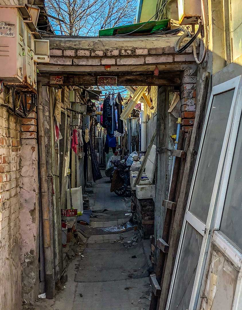 Side alley off Guandongdian 1st Alley