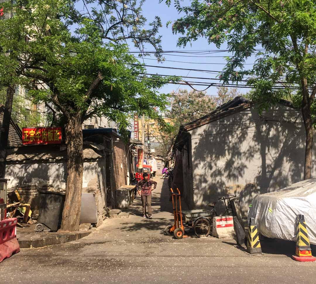 Hutong entrance near Dongyue Temple