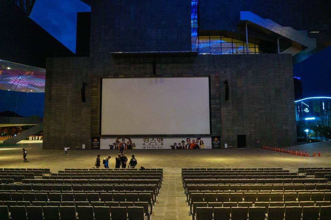 Busan Cinema Center - Out door film Auditorium